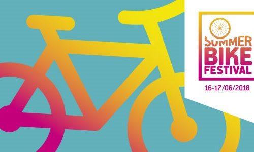 Κερδίστε 2 ποδήλατα