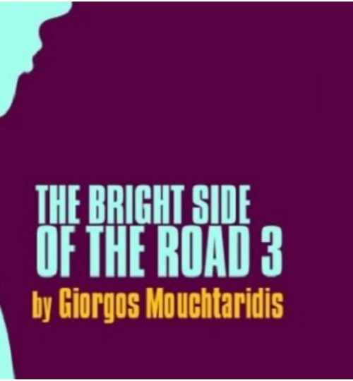 """Follow the """"Bright Side of the Road"""""""