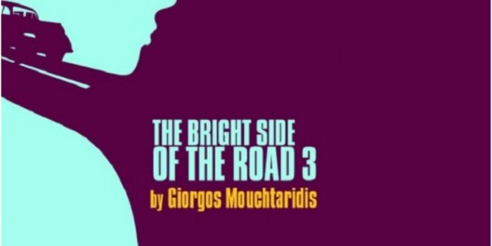 "Follow the ""Bright Side of the Road"""