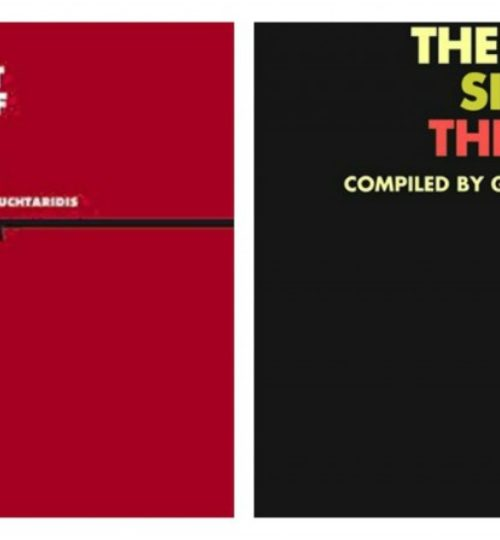 The Brigh Side Of The Road Vol 1 & Vol 2