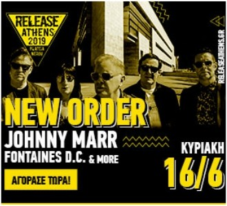 New-order-tickets