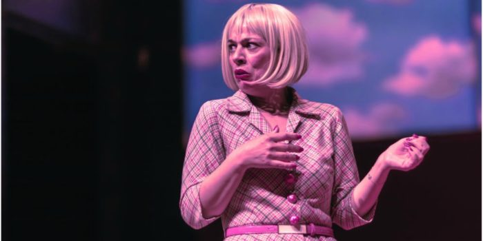 4 πρεμιέρες στο θέατρο Τέχνης Κάρολος Κουν