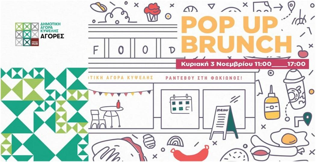 Pop up brunch