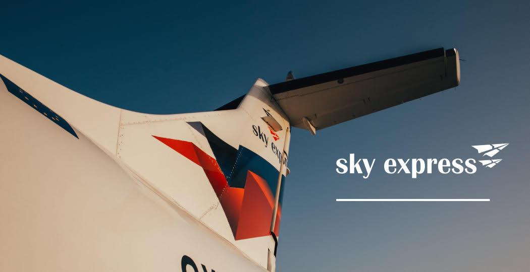 Μεγάλος διαγωνισμός με δώρα αεροπορικά εισιτήρια από την Sky Express και τον Pepper 96,6