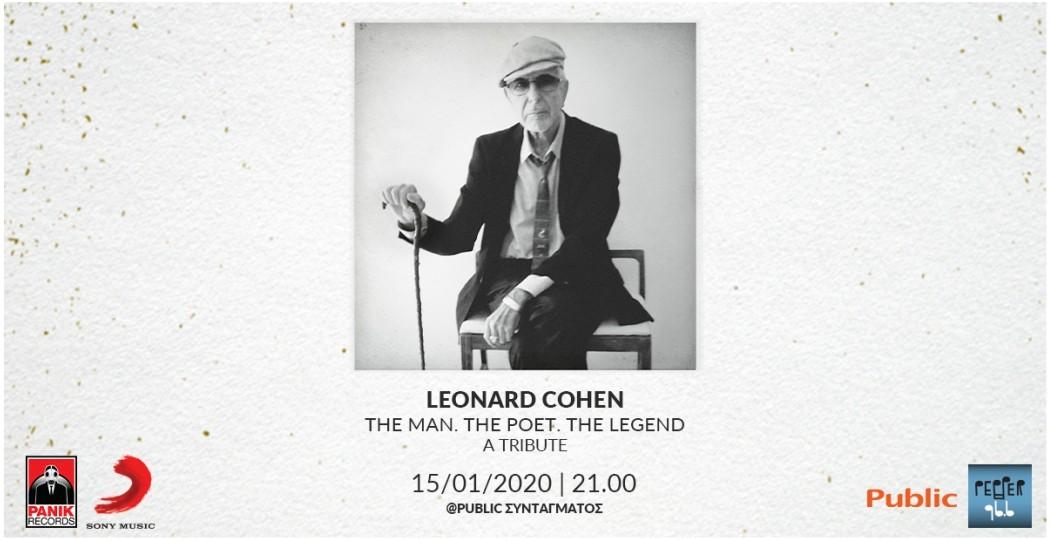 Προσκλήσεις για τη μεγάλη βραδιά «Leonard Cohen»