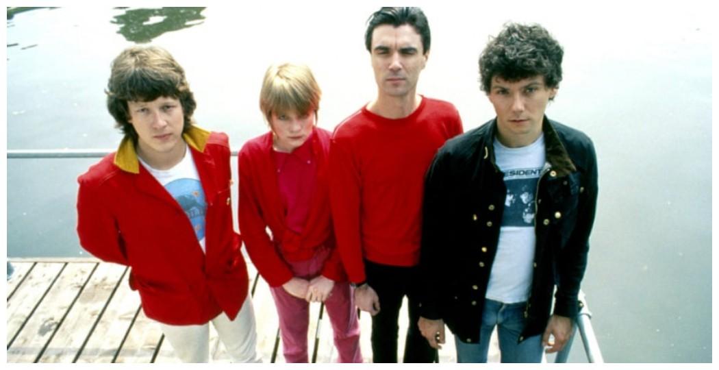 Ο ντράμερ των Talking Heads έχει τις χειρότερες αναμνήσεις από τον David Byrne